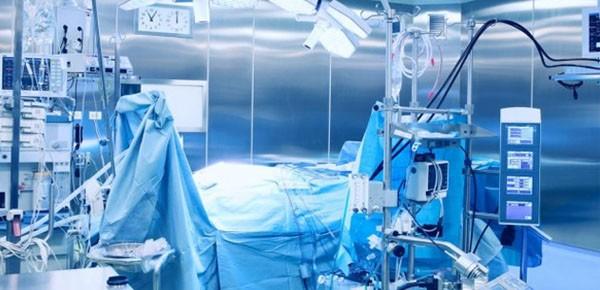 Tıbbi malzeme alımında 'e-ihale dönemi' başladı