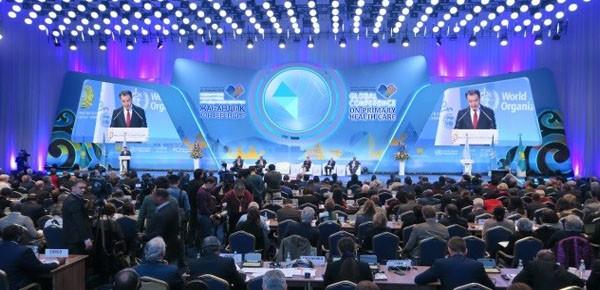 Temel Sağlık Hizmetleri Küresel Konferansı