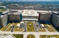 Bilkent Şehir Hastanesi açılışına yine erteleme