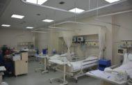 Aydın Atatürk Devlet Hastanesi'nde Nöroloji Yoğun Bakım Ünitesi hizmete başladı