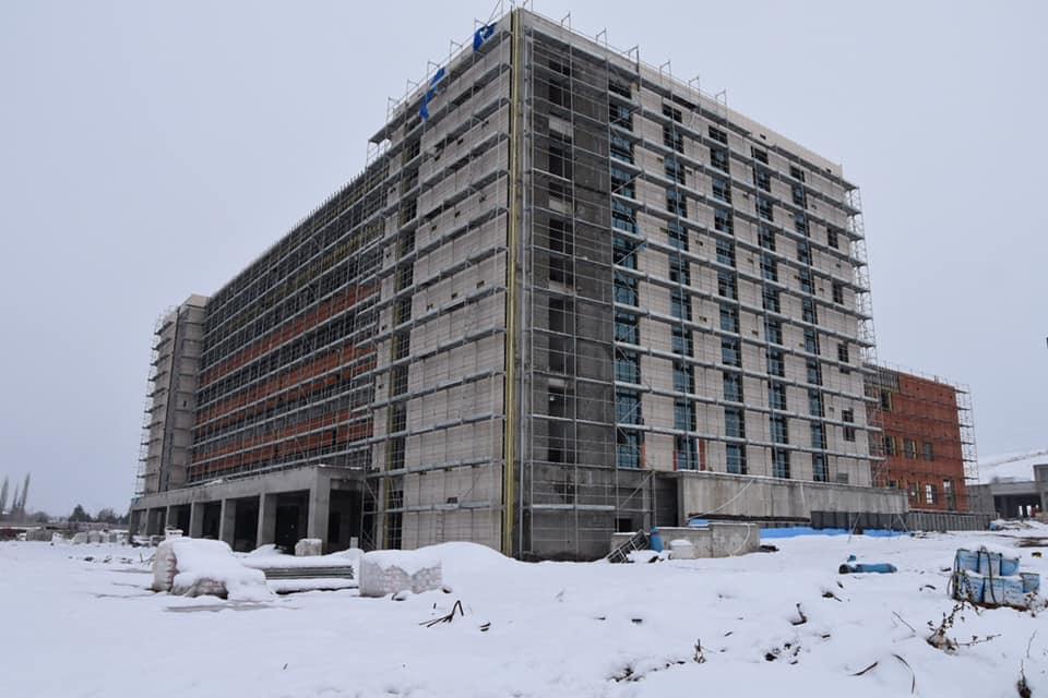 Malatya Doğanşehir Devlet Hastanesi